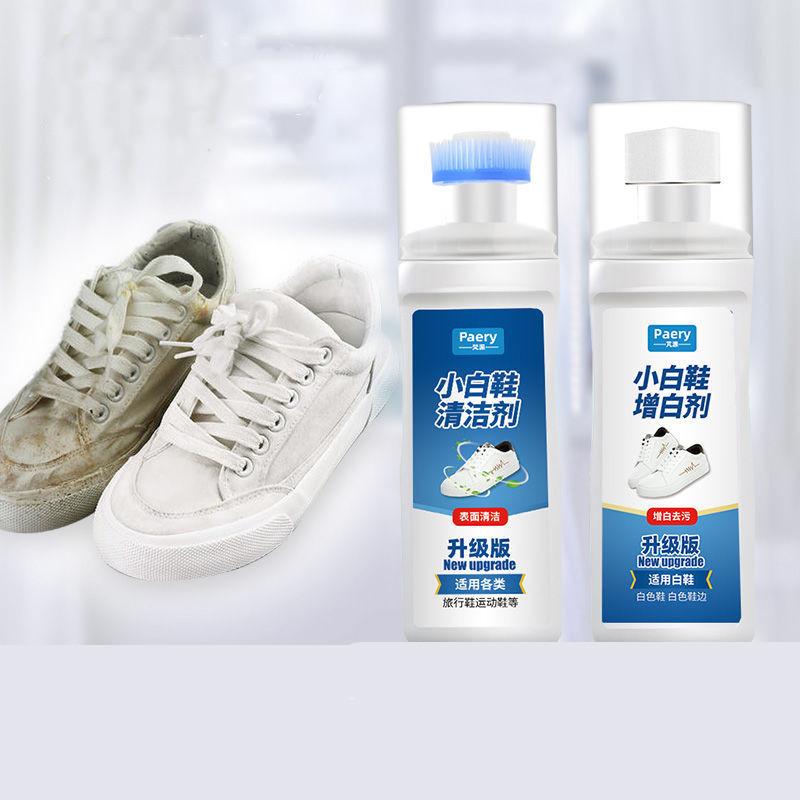 小白鞋清洗神器一擦白白鞋刷