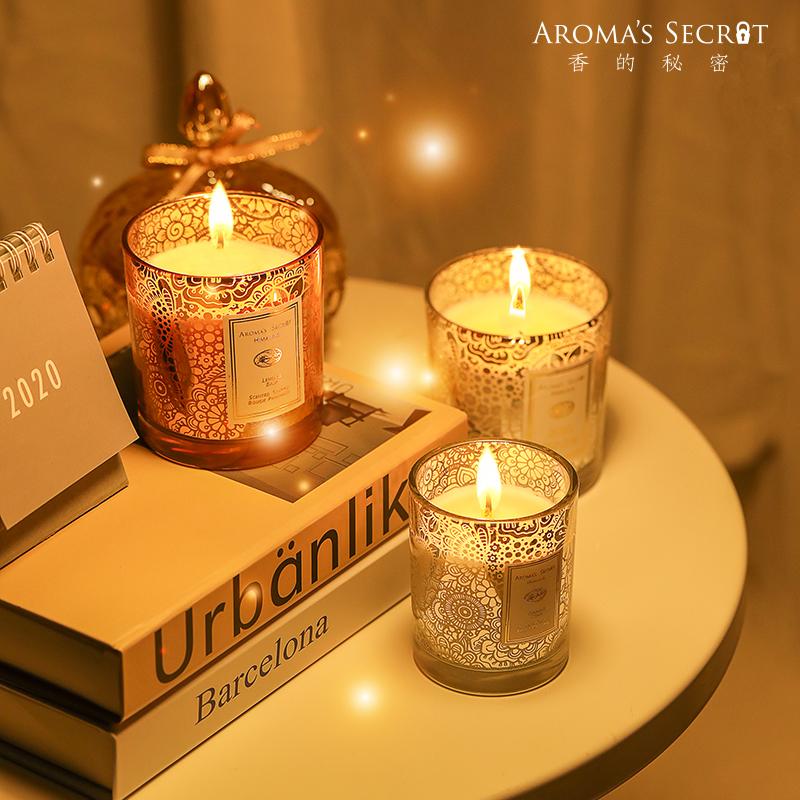 卧室香薰蜡烛家用香氛散香器结婚七夕生日礼物蕾丝杯安神助眠