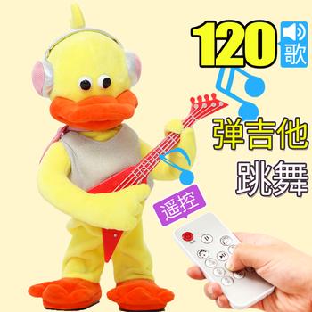 Ребенок электрический дистанционное управление утка сказать слова спойте песню танцы небольшой утка комплекс читать утка головоломка ребенок ребенок игрушка, цена 1496 руб