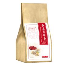 红豆薏米茶芡实茶薏仁赤小豆苦荞大麦茶组合花茶男女去湿气养生茶