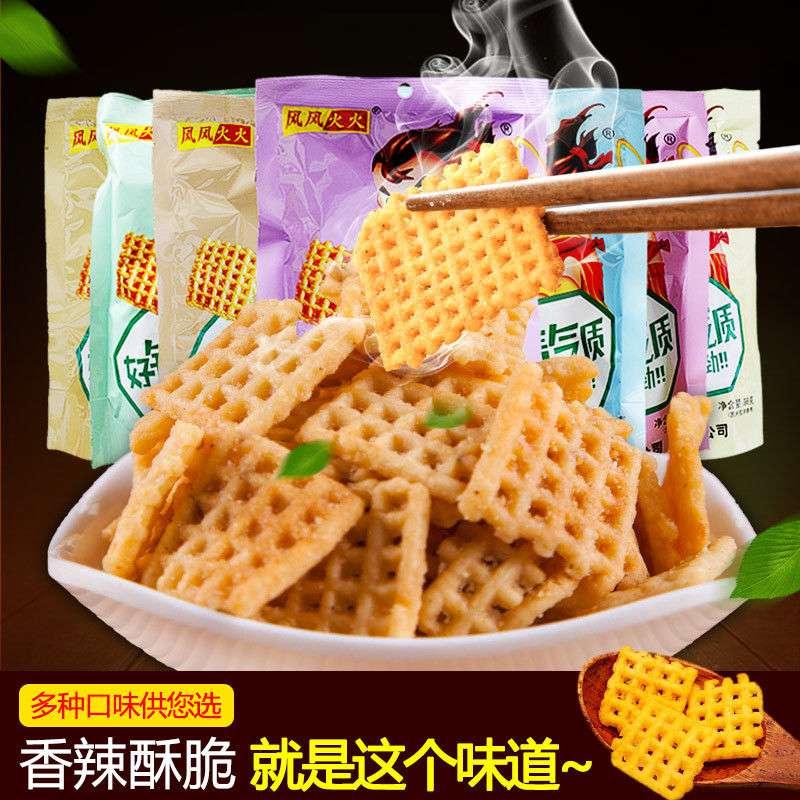 山西口味风风火火锅巴v口味特产小包装98g*7包手工小米零食多锅巴
