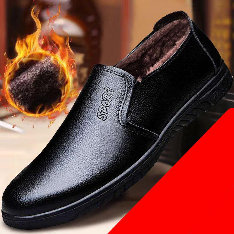 冬季新款加绒商务休闲皮鞋男士秋季潮流皮鞋英伦韩版套脚爸爸鞋