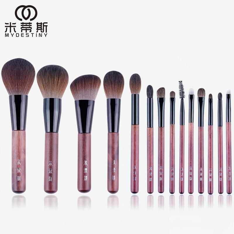 【米蒂斯】木槿系列14支化妆套刷-给呗网