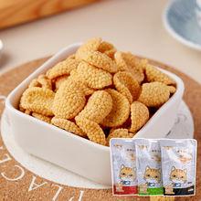 艾香伴小米锅巴脆片香辣粗粮办公室好吃的小零食小吃