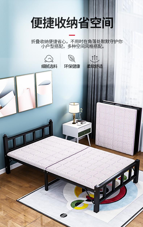 摺迭床单人午休床家用简易办公室午睡成米双人租房陪护硬板床详细照片