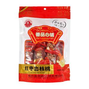 善品心铺 红枣恋核桃 新疆和田大枣夹核桃仁 果干夹心 休闲零食
