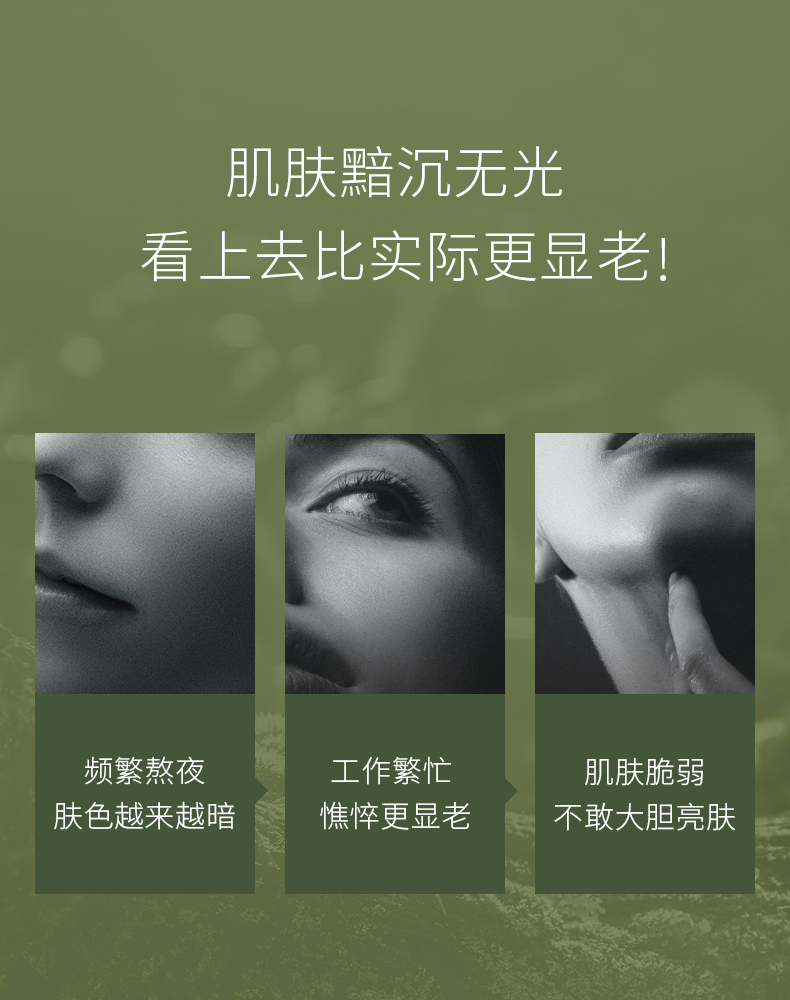 PMPM白松露涂抹式发光松露酱睡眠面膜