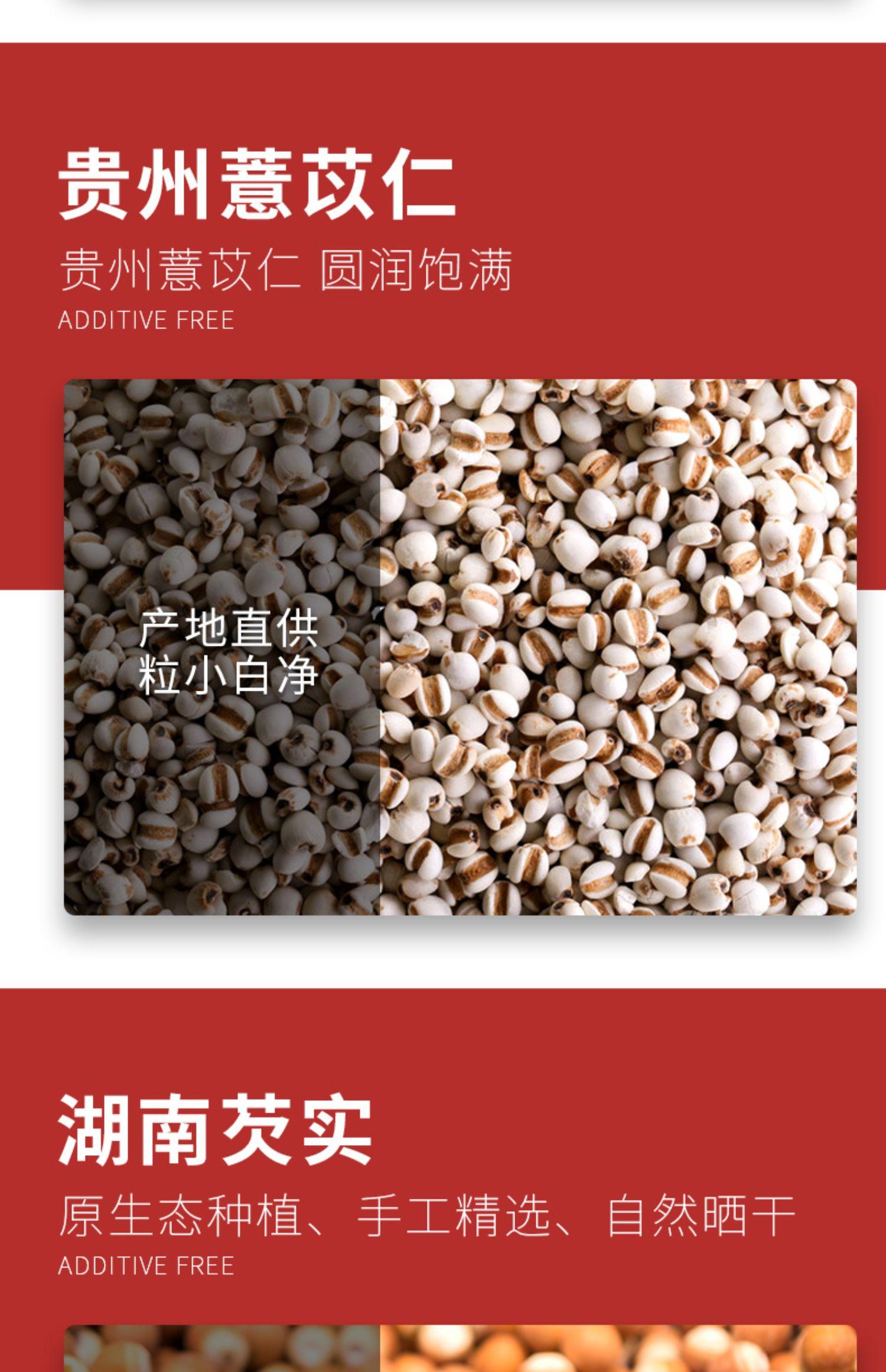 【束氏】红豆薏米茶30包
