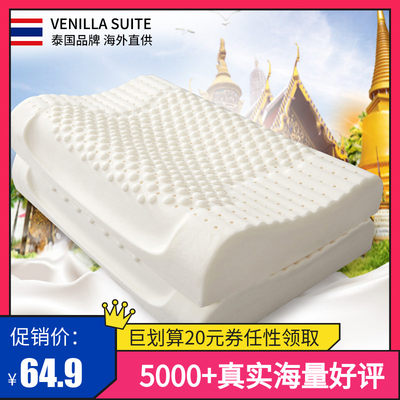 Natural memory latex pillow Thailand imported colon neck pillow big people wolf teeth massage curve rubber pillow