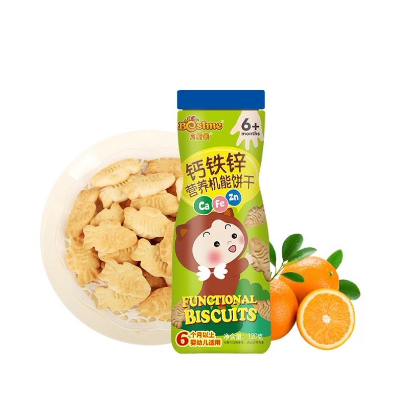 贝斯美婴幼儿儿童饼干宝宝零食120g营养饼干6个月磨牙儿童饼干
