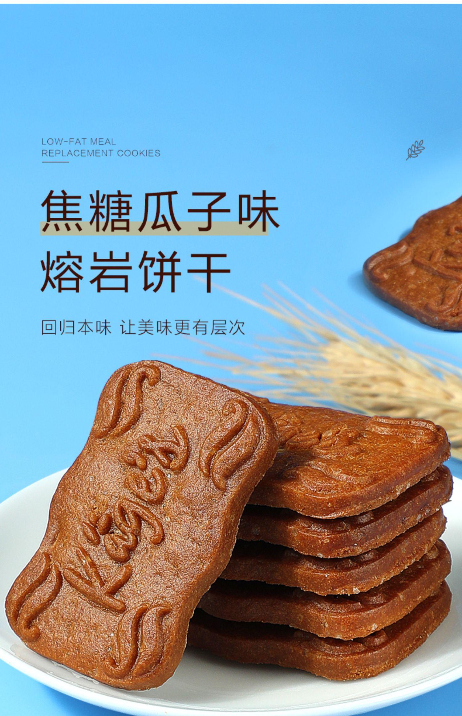 【百花妃】焦糖饼干308g盒装