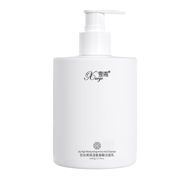 500ML百合高保湿氨基酸洗面奶洁面乳