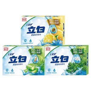 【立白】抑菌除菌香皂100g*3块