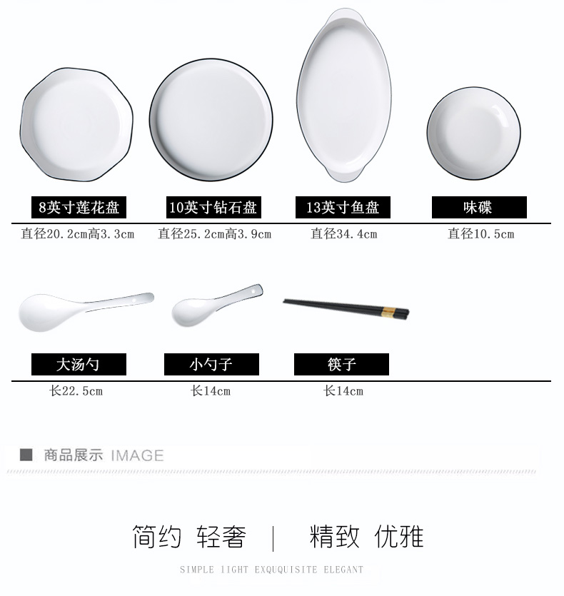 Version into bowl suit new home the joy gifts practical upscale gift boreal Europe style box type ceramic tableware