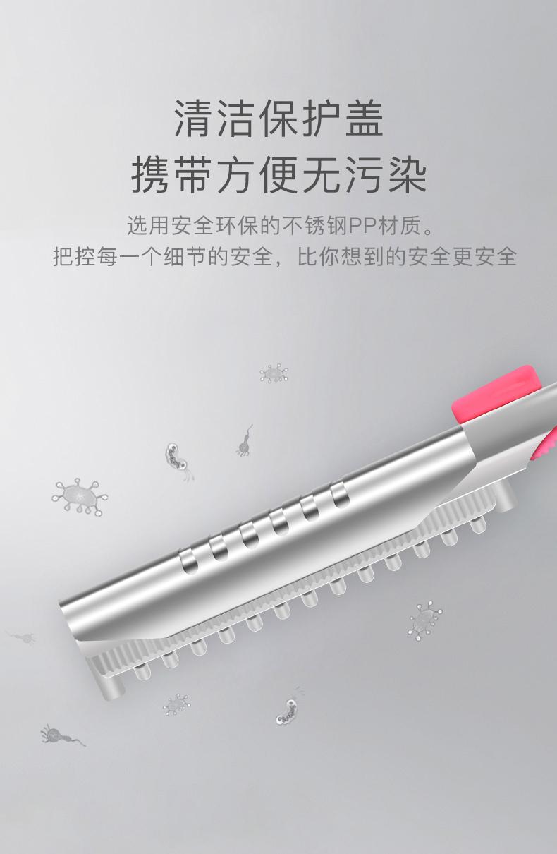 【签到抵扣到手0.1】安全型修眉刀10片