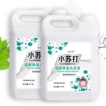 【大桶冲量】小苏打抑菌除螨植物洗衣液