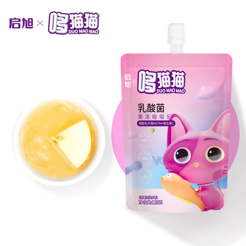 启旭哆猫猫乳酸菌果冻吸吸乐儿童零食可吸果冻果汁泥水果泥