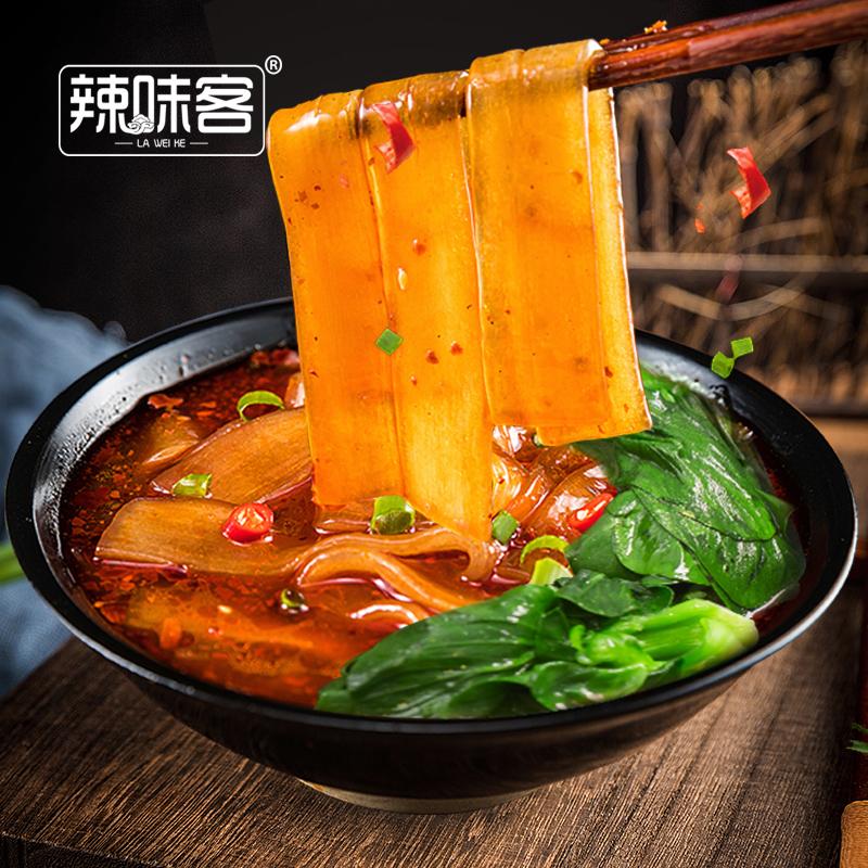 辣味客火锅宽粉红薯粉150g*5袋
