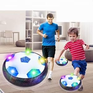 室内悬浮足球玩具双人亲子互动益智男孩儿童玩具电动气垫足球