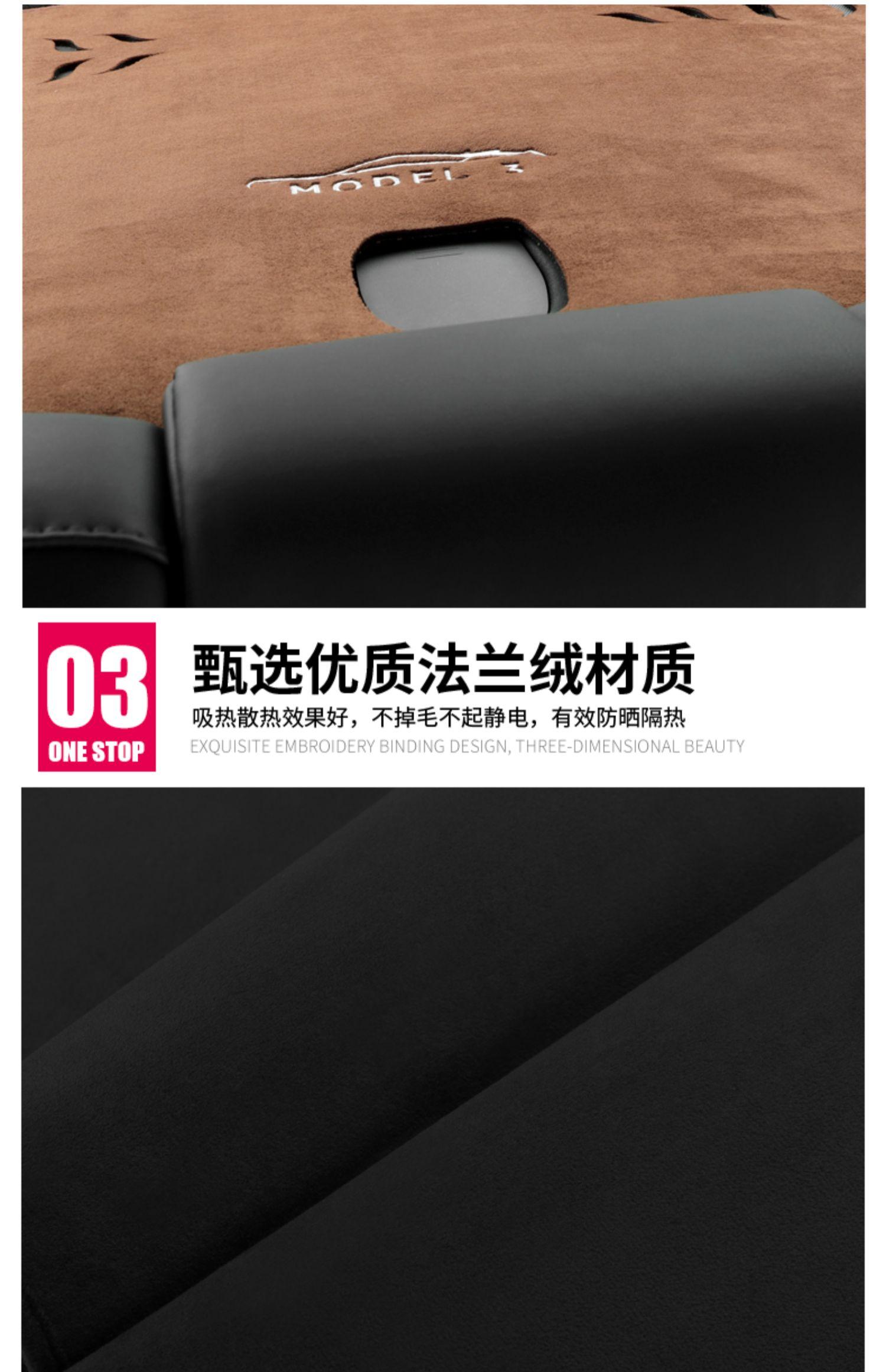 白雪兒適用于特斯拉Model3中控儀表臺避光墊遮陽墊汽車內飾改裝配件裝飾