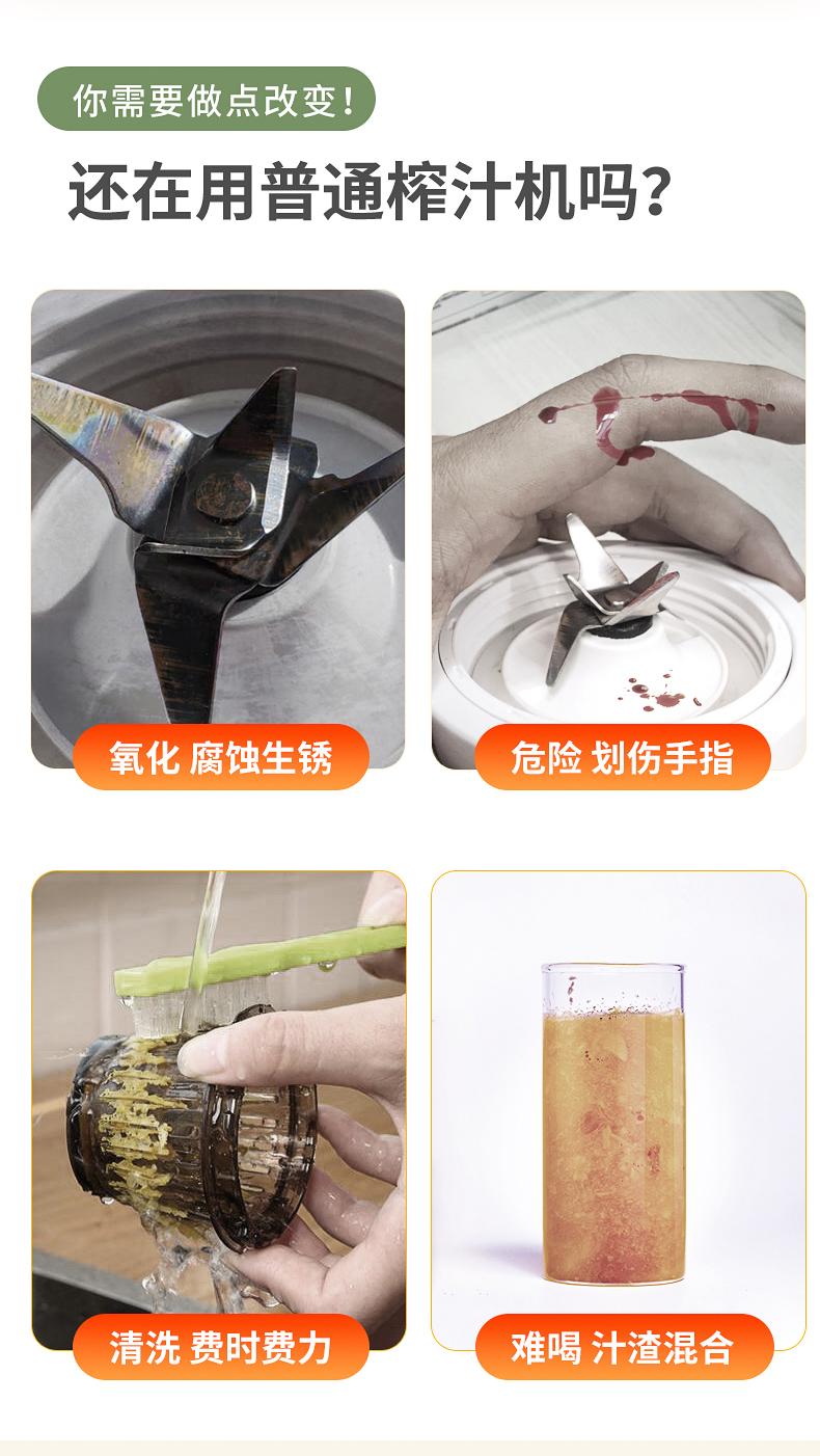 贝晨榨汁机小型家用多功能无刀片可携式原汁机渣汁分离水果学生详细照片