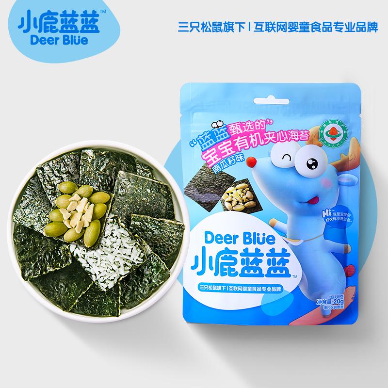 【小鹿蓝蓝】宝宝即食脆片有机夹心海苔