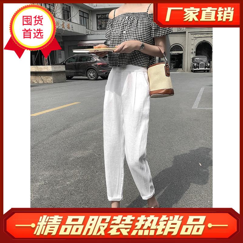 Quần Harem nữ mùa hè mỏng phần cotton và quần linen phiên bản Hàn Quốc chín điểm quần trắng củ cải vải lanh quần thường quần nữ - Quần Harem