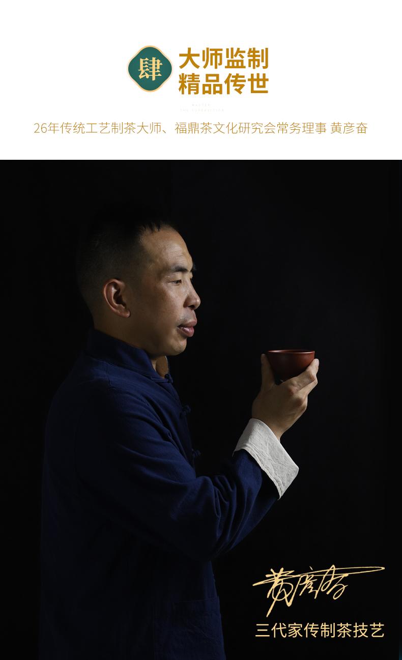 白茶甫 正宗福鼎白茶饼 350g 2019年份寿眉 图8