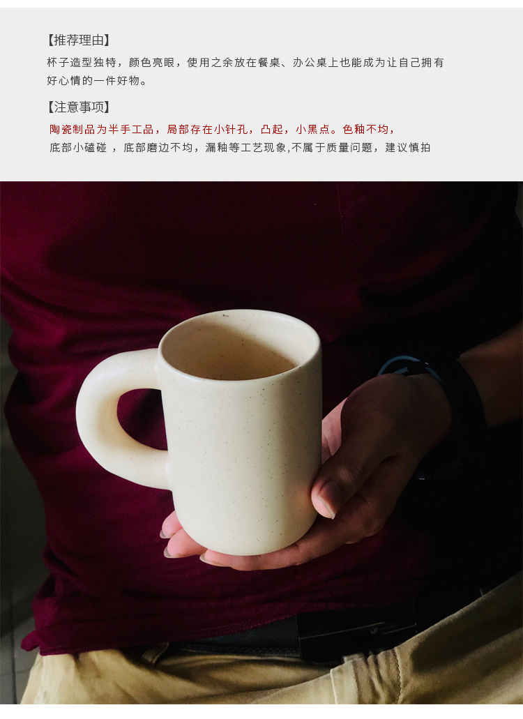 Utsuwa paint market after Korean contracted hand pinch grain handle fatty mugs web celebrity glass ceramic coffee cup