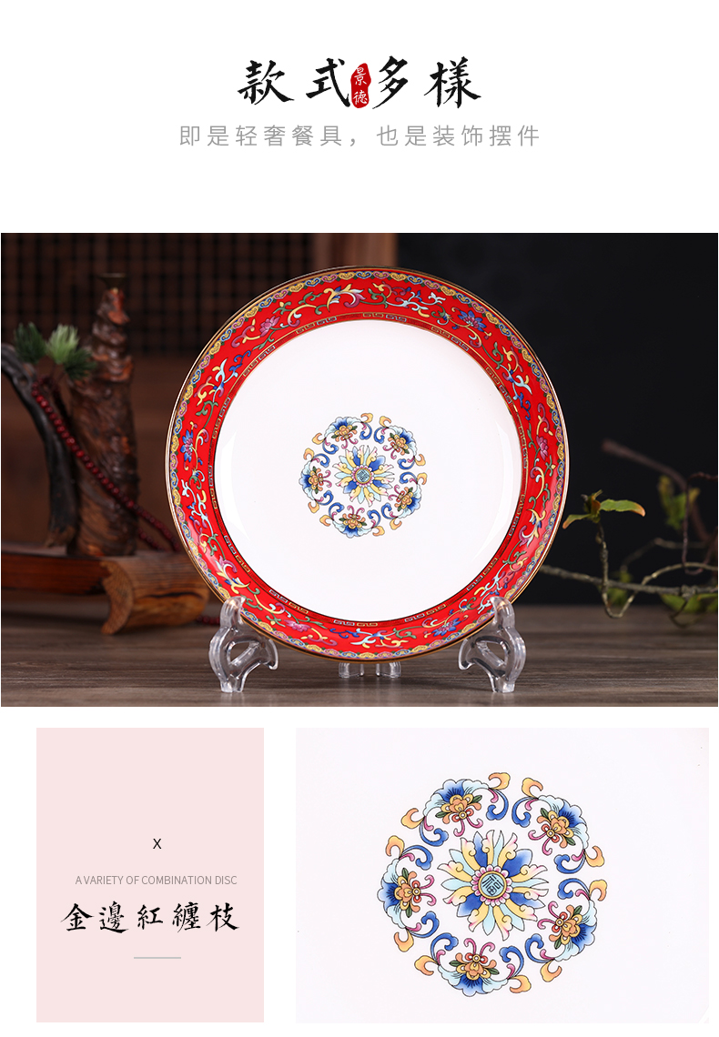 Italy gathered on jingdezhen new ceramic tableware ipads porcelain child home cooking deep dish salad plate antique Chinese style cuisine