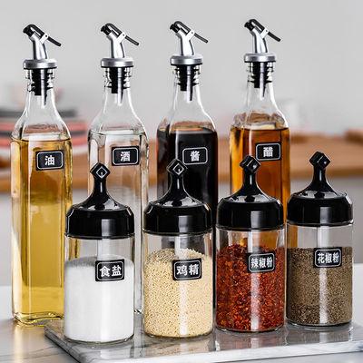 玻璃调料瓶油壶调味罐盐罐糖罐酱油醋瓶厨房家用调味瓶套装调料盒