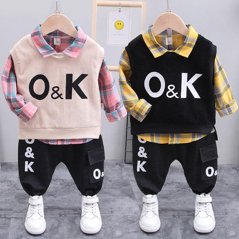 男童秋装三件套0-4周岁衬衫打底衫马甲外套5个月宝宝童装长裤加厚