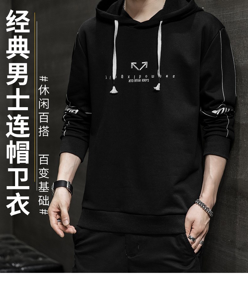 Wei yi men's spring and autumn round-neck casual top Korean version of the trend youth 2020 new coat hooded long-sleeved t-shirt 44 Online shopping Bangladesh