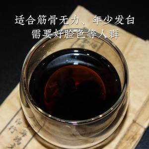 九蒸九晒制何首乌粒男女养生滋补中药材黑豆首乌茶泡酒250g食用