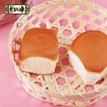 【36个】传统老面包整箱手撕面包