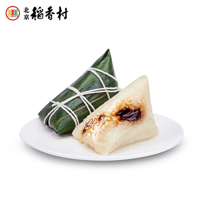 北京稻香村小枣豆沙粽子速食蜜枣甜粽端午节散粽早餐