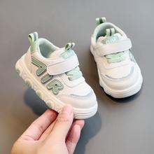 【好看又好穿!】小童软底防滑学步鞋