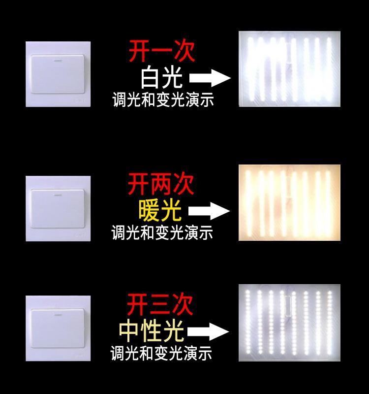 中國代購|中國批發-ibuy99|led水晶灯替换灯板580mm灯带长条640mm灯片光带贴片改装680mm灯条