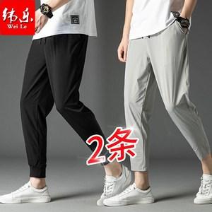 【2条装】夏季薄款松紧腰宽松直筒潮流韩版冰丝长裤男士休闲裤2
