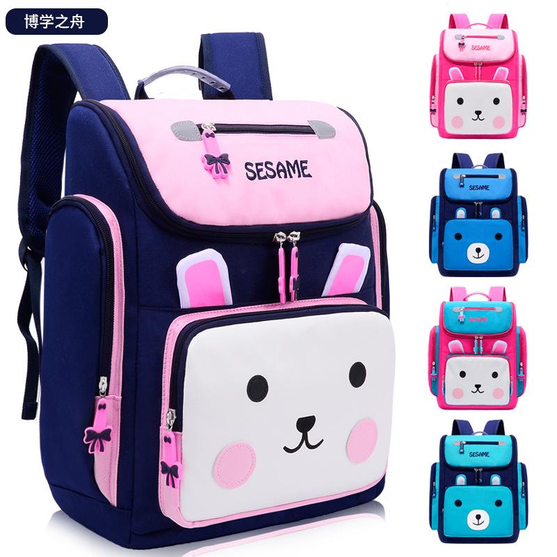 兔子新款减压轻便小学生卡通兔子书包太空包可爱儿童防水双肩包