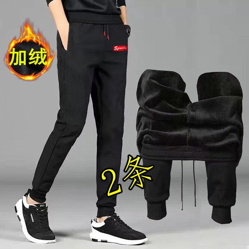 大码加绒加厚男裤秋冬季运动裤男士保暖新款休闲青年束脚裤