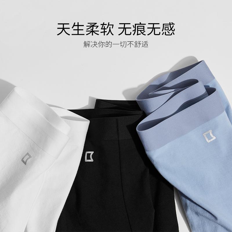 蓝内男士内裤纯棉莫代尔2021夏季薄款无痕抗菌男生裤头四角平角裤