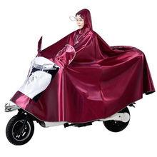 雨衣电动车摩托车雨披电瓶车成人