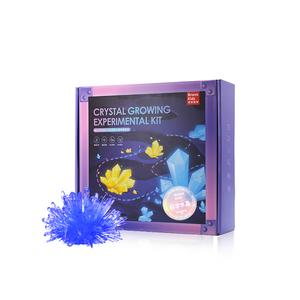 百思童年儿童可生长水晶种植科学实验套装安全无毒小学生益智玩具