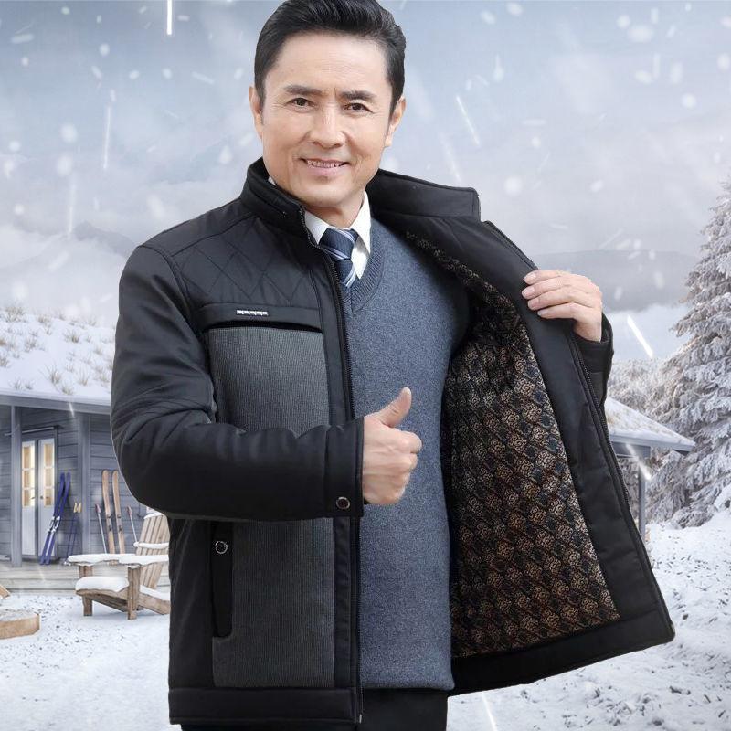 男士冬季休闲外套加绒爸爸装爷爷厚棉衣男装