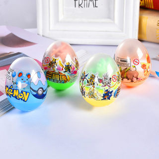 45th paragraph torsion eggshot children's plastic puzzle assembled toy ball toy ball torsion
