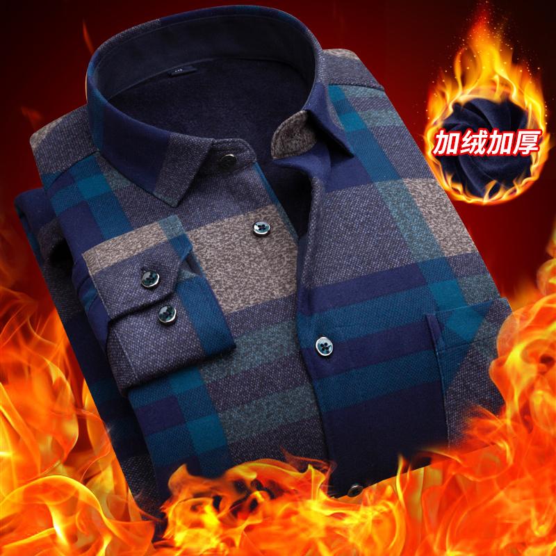 冬季格子保暖长袖衬衫男士中老年加绒加厚衬衣宽松加大码父亲装潮