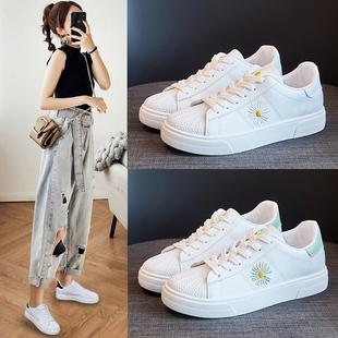 女士小雏菊板鞋小白鞋休闲鞋运动鞋女鞋