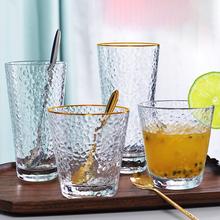 日式金边玻璃杯锤纹透明耐热水杯