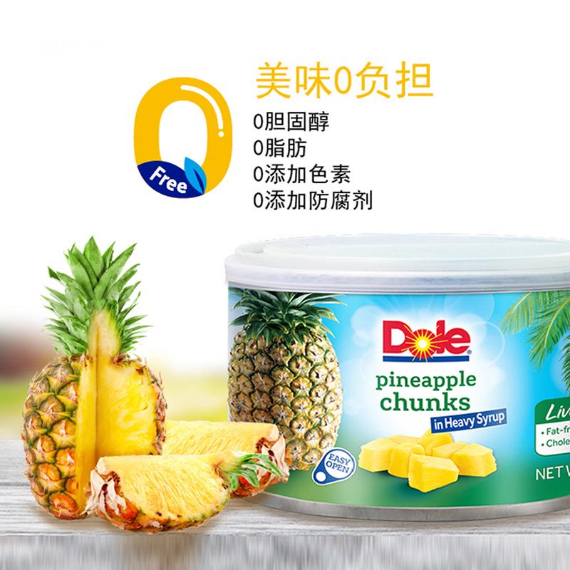 菲律宾进口 Dole 都乐 糖水菠萝罐头 234g*6罐 天猫优惠券折后¥49.8包邮(¥76.8-27)赠冻干水果1袋
